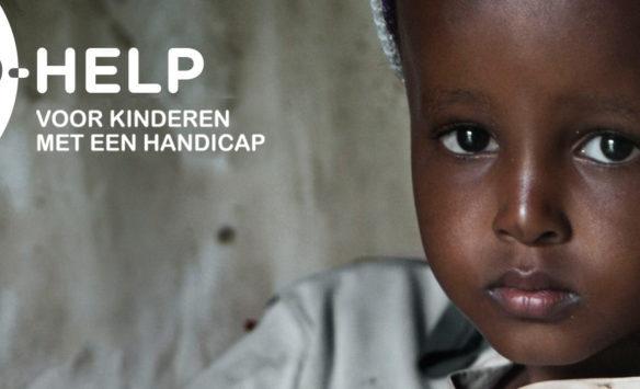 Childhelp|Childhelp|||Conversal Community Childhelp